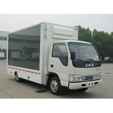 JAC LED advertising truck